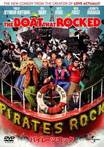 the_boat_that_rocked_1