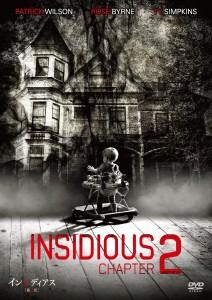 insidious_chapter2