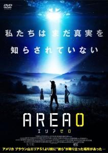 area_0