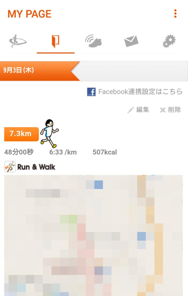 20150903_run_01