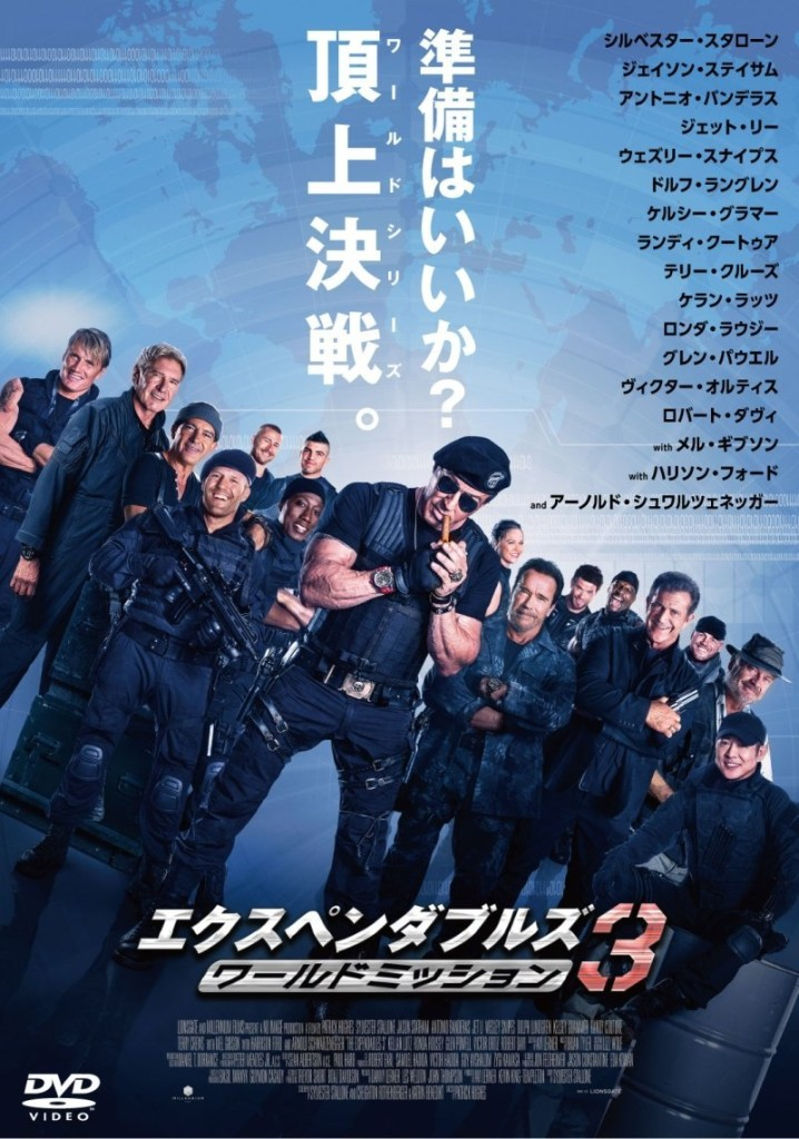 the_expendables3