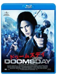 doomsday-package